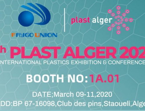 Plast Alger exhibition
